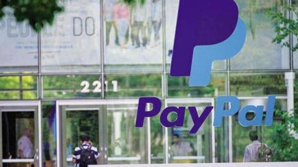 PayPal opens new centre in Hyderabad, to have around 100 techies