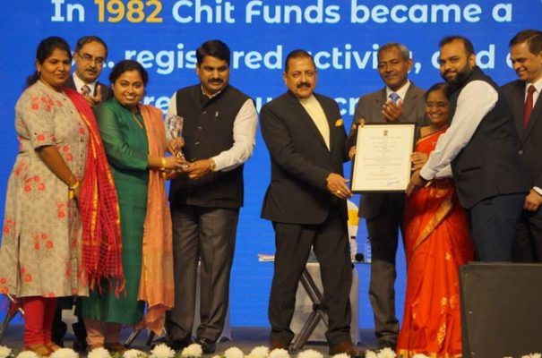 Blockchain project T-Chits receives national award
