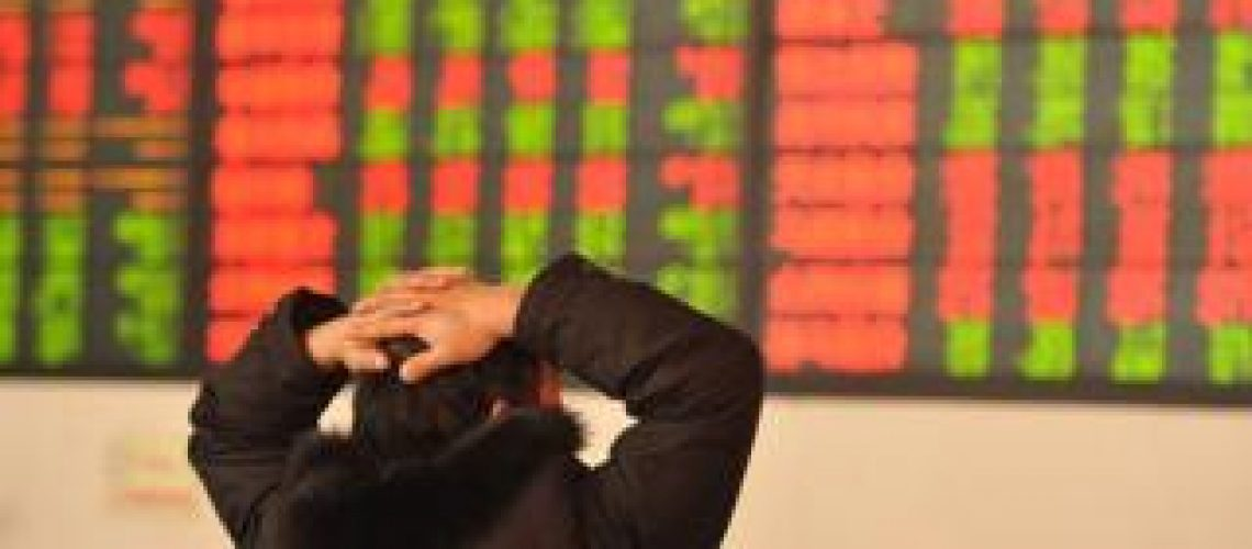 Coronavirus: China shares in biggest fall in four years_5e4525d4242d1.jpeg